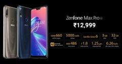 เปิดราคา Asus Zenfone Max Pro M2 ที่อินเดีย ชิป SD660 แบต 5,000 mAh เริ่มต้น 5,900 บาท !!