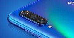 ตัวอย่างภาพถ่ายจากกล้อง 48 ล้านพิกเซลของ Xiaomi Mi 9 มาแล้ว