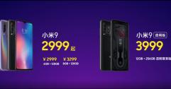 เดือดแน่นอน เคาะราคา Xiaomi Mi 9 จัดเต็ม Snapdragon 855 ราคาเริ่มต้น 14,000 บาท