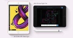 รวมรีวิว iPad mini 5 จากสื่อต่างประเทศ: แท็บเล็ตขนาดเล็กที่ยอดเยี่ยม ทรงพลัง แต่ดีไซน์โบราณไปนิด
