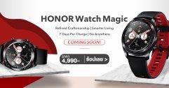 HONOR เปิดตัว HONOR Watch Magic นาฬิกาข้อมืออัจฉริยะ แบตอึด 7 วัน ราคา 4,990 บาท