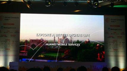 [PR] Huawei Mobile Services ผสานอินเดียและตลาดเอเชียแปซิฟิกเป็นหนึ่ง ผู้พัฒนาเนื้อหาสามารถนำเสนอผลงานสู่ผู้ใช้สมาร์ทโฟนหัวเว่ยที่อยู่ต่างประเทศได้ผ่าน Huawei Mobile Services