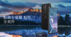 เปิดตัว Nokia X71 มือถือรุ่นแรกของ Nokia ที่มาพร้อมจอเจาะรูแบบ punch hole