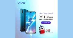 เปิด Pre-Order แล้วกับ น้องเล็กสุดคุ้มอย่าง Vivo Y17 ในราคาเพียง 500 บาท