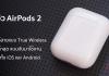 [Review] รีวิวหูฟัง Apple AirPods 2 พร้อมเคสชาร์จแบบปกติ ที่จับมาใช้งานร่วมกับ iPad และมือถือ Android
