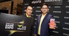 Samsung Galaxy A70 ตอกย้ำสเปคเทพของเกมเมอร์ จับมือ 'เอไอเอส' สนับสนุนกีฬาอีสปอร์ต ส่งโปรพิเศษเอาใจคอเกมโดยเฉพาะ