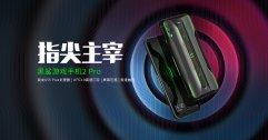 เปิดตัว Xiaomi Black Shark Pro 2 จัดเต็มด้วย Snapdragon 855+ แบต 4000 พร้อมไฟ RGB ที่ฝาหลัง ในราคาหมื่นต้น ๆ