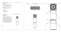Xiaomi จดสิทธิบัตรกล้อง periscope คาดเตรียมนำมาใช้กับมือถือเรือธงในอนาคต