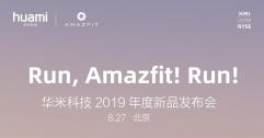 Huami เตรียมเปิดตัวสมาร์ทวอทช์ Amazfit รุ่นใหม่ในวันอังคารหน้า คาดมาสายสปอร์ต-แฟชั่นเต็มตัว
