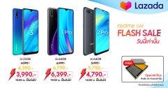 realme X Lazada จัด Flash Sale ลดราคาแรงทุกรุ่น พร้อมเพิ่มส่วนลด realme 3 Pro อีก 1,000 บาท