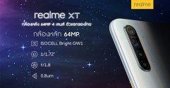 [PR] เปิดตัว realme XT เริ่มต้นเพียง 2,999 บาท !! สมาร์ตโฟนกล้องหลัง 4 ตัว กับความละเอียด 64 ล้านพิกเซล