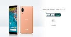Sharp เปิดตัวมือถือ Android One รุ่นใหม่ในญี่ปุ่น ใช้แบตเตอรี่ได้นานสุด 1 สัปดาห์