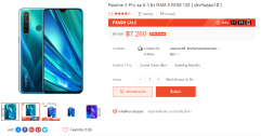 [Promotion] บอกต่อ!! realme 5 Pro 8/128GB มือถือโคตรคุ้ม ลดราคาจ้าาา