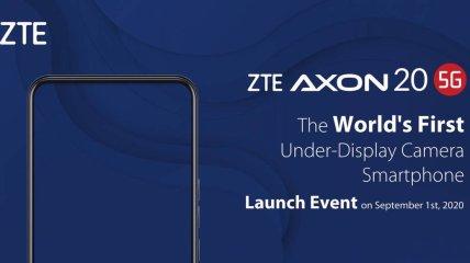 ZTE Axon 20 5G พร้อมเปิดตัวในวันที่ 1 กันยายนนี้