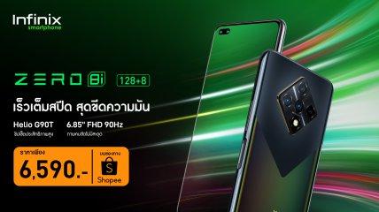 """อินฟินิกซ์เปิดตัว """"Infinix ZERO 8i"""" ในประเทศไทยกับราคา 6,590 บาท สมาร์ทโฟนเรือธงรุ่นล่าสุดที่มาในภายใต้คอนเซ็ป """"เร็วเต็มสปีด สุดขีดความมัน"""""""