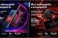 เกมมิ่งสมาร์ทโฟน Lenovo Legion Phone Duel ราคาสุดพิเศษ พร้อมสีแดง Vengeance Red