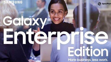 """ครั้งแรกในไทย ซัมซุงเปิดตัว """"Galaxy Enterprise Edition"""" ส่งเทคโนโลยีดีไวซ์และโซลูชันครบวงจร ตอบโจทย์องค์กรในยุคดิจิทัล"""
