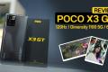 รีวิว POCO X3 GT แรงด้วย Dimensity 1100 5G มีจอ 120Hz พร้อมชาร์จเร็ว 67W ในราคาแค่ 9,999 บาท