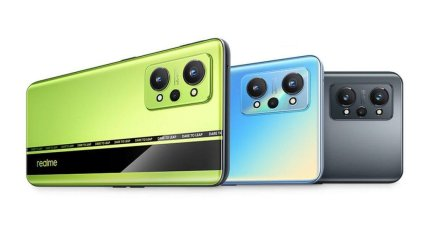 Realme GT Neo2 เปิดตัวแล้ว พร้อมจัดหนักอุปกรณ์เสริมอีกเพียบ