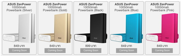 http://bit.ly/zenpower-open-discount