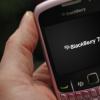 ความคืบหน้าของ BlackBerry OS : 6.1 ช้ากว่ากำหนด, 7 ออกปีหน้า