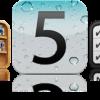 Apple ปล่อยให้อัพเดท iOS5 ตัวจริงแล้ว รีบอัพกันโดยพลัน!
