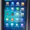 Samsung GT-I9300 จะถูกวางขายในชื่อ Galaxy M