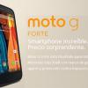 Moto G Forte เปิดตัวแล้ว – ทุกอย่างเหมือนเดิมเด๊ะ แค่ขายพร้อมเคส
