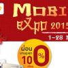 [PR] Mobile Expo 2015 ยิ้มรับวันตรุษจีน..แจกสมาร์ทโฟน 10 เครื่อง ที่ร้านบานาน่าไอที และร้านบานาน่าโมบายทุกสาขา ทั่วประเทศ