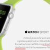 กระจก Ion-X บน Apple Watch Sport จะทนรอยขีดข่วนได้แค่ไหน มาดูกัน [มีคลิป]
