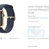 โปรแกรม AppleCare+ สุดพิเศษสำหรับ Apple Watch เริ่มต้นที่ 1,9xx จนถึง 32,xxx บาท !!