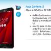 สอย Zenfone 2 ไม่ทันใช่มั้ย! dtac เปิดขายบนหน้าเว็บแล้ว รอม 32 GB 9,999 บาทไม่ติดโปร