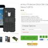 เว็บขายของออนไลน์ OPPOMART เปิดขายเคสสำหรับ LG Nexus 5 (2015) ในราคา 320 บาท