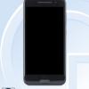 HTC One A9w ผ่านการรับรองจาก TENAA ประเทศจีนแล้ว!!