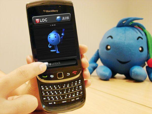 เอไอเอส BlackBerry Torch แตกต่างอย่างเหนือชั้น