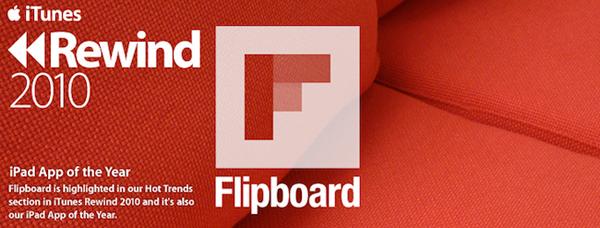 Filpboard1