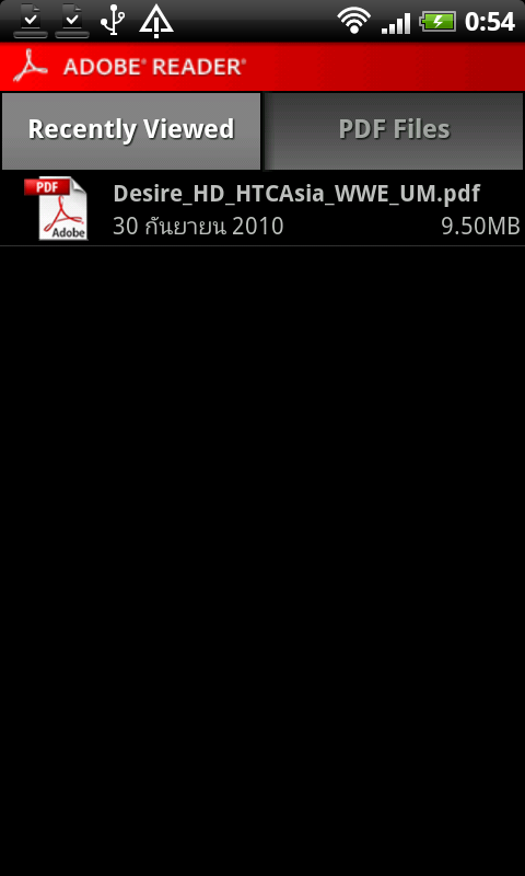 HTC DS HD Adobe Reader 1