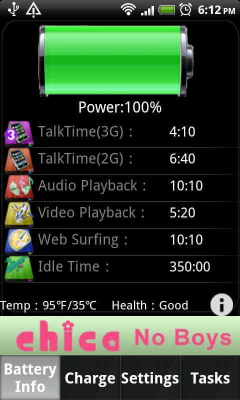 HTC DS HD Battery2
