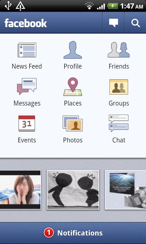 HTC DS HD FB 1
