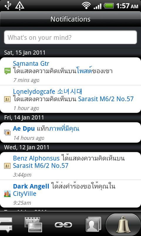HTC DS HD Friend Stream 2