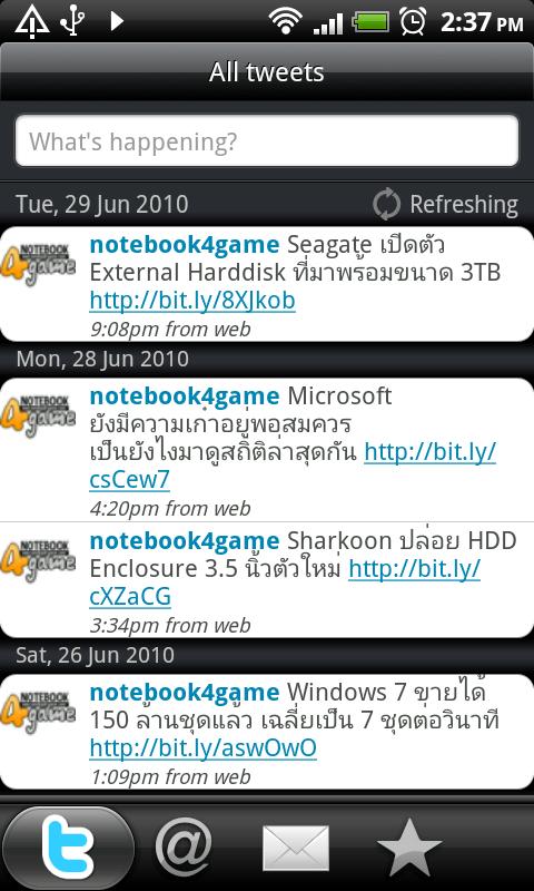 HTC DS HD Peep1