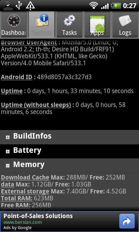 HTC System