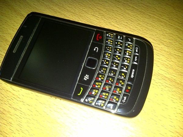 IMG-20110109-00002
