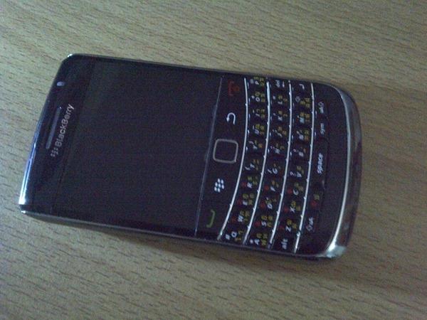 IMG-20110109-00003