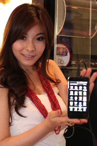 LG Optimus 2x Black 67