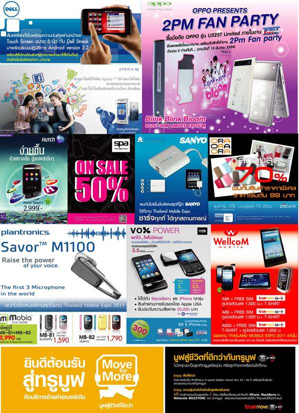 Promotion Thailandmobileexpo 3re