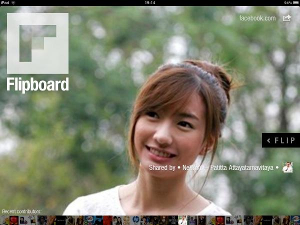 Review Filpboard 2