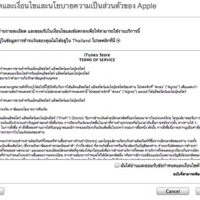 Apple ID5