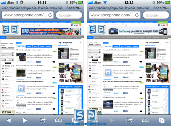 Batt 3G WiFi 41