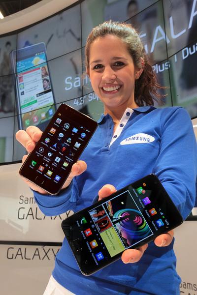Galaxy S II1
